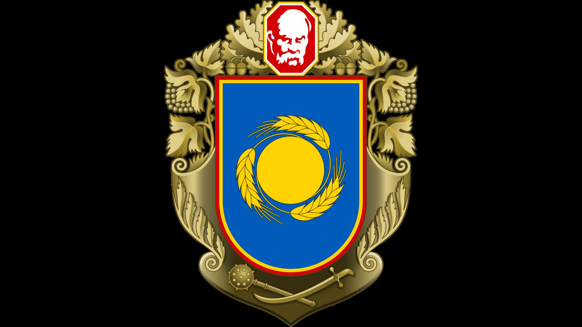 Мисливські господарства - Черкаська область