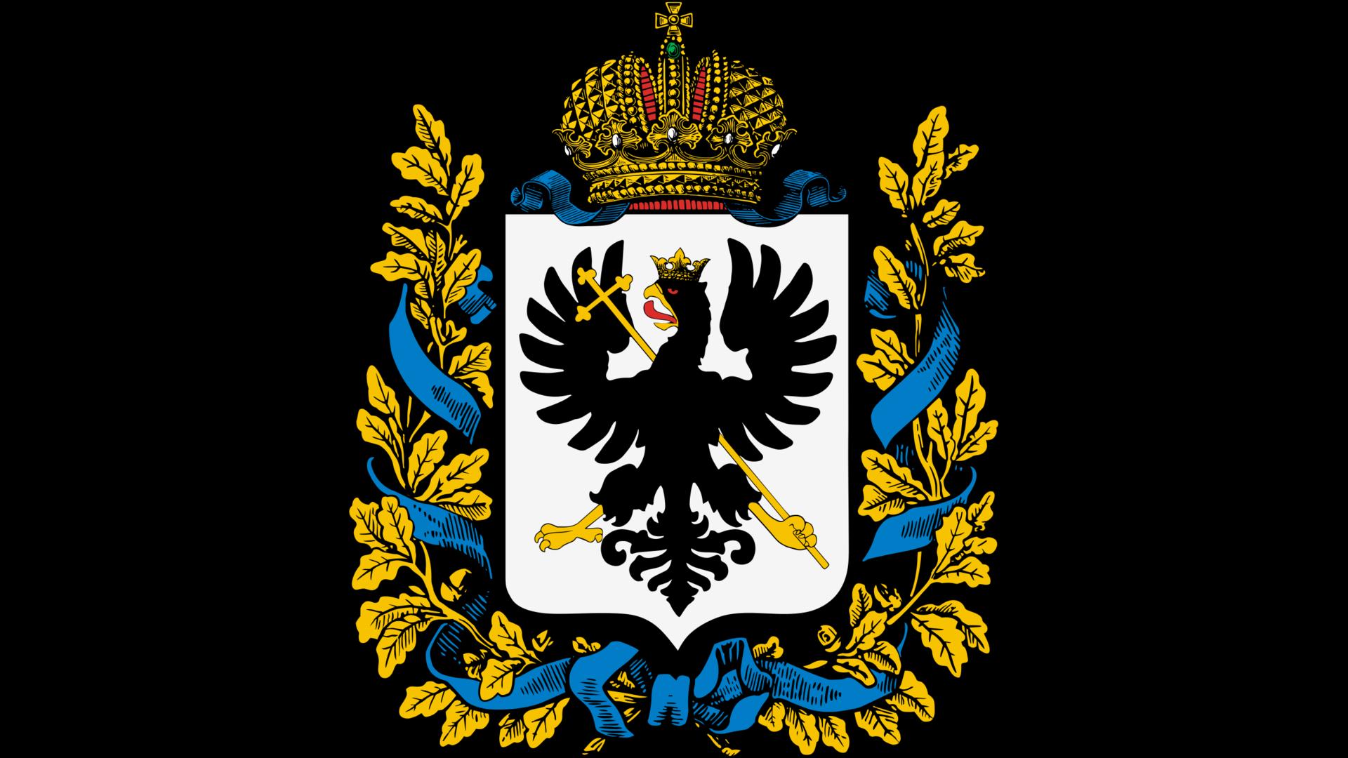 Мисливські господарства - Чернігівська область