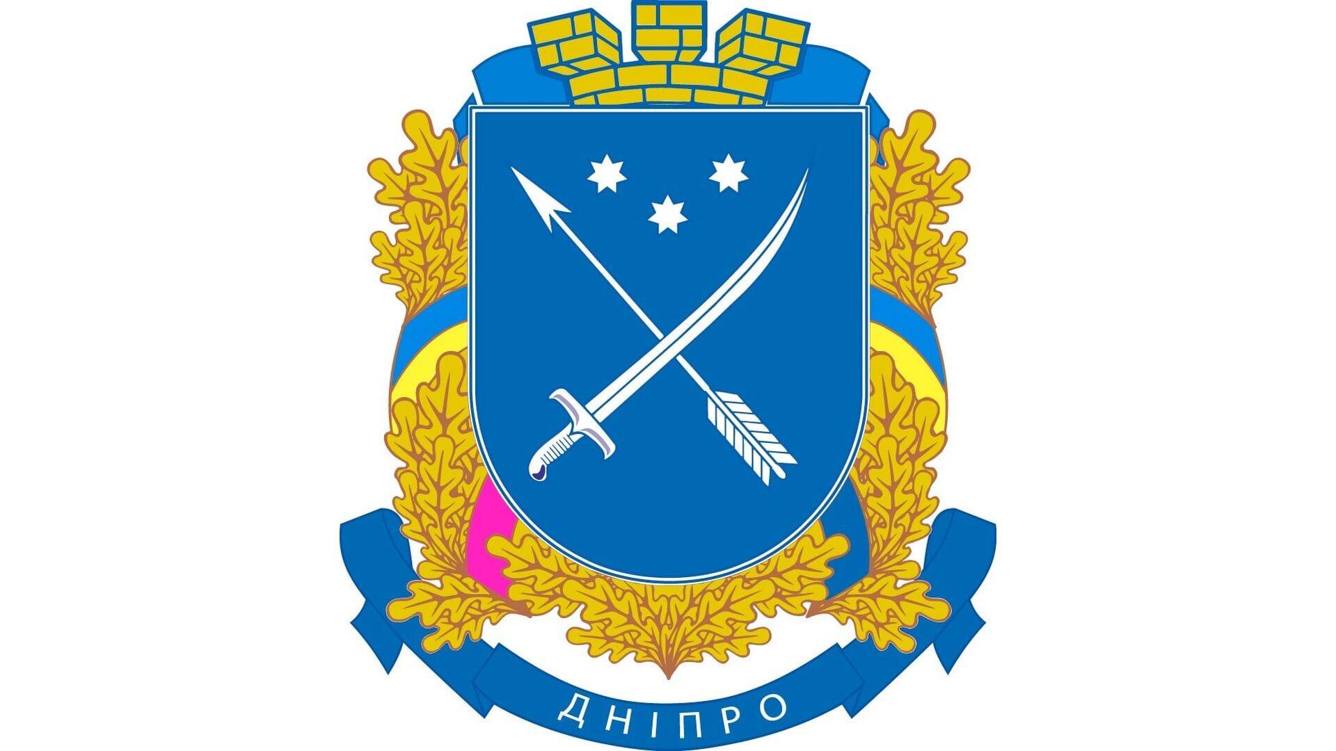 Мисливські господарства - Дніпропетровська область