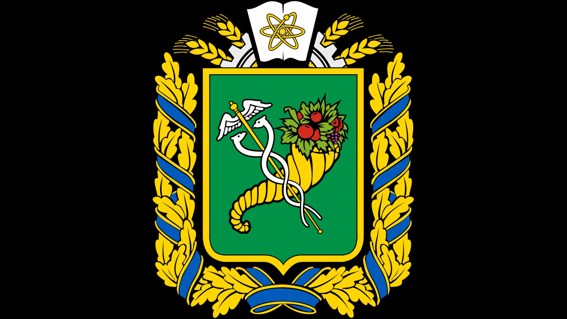 Мисливські господарства - Харківська область