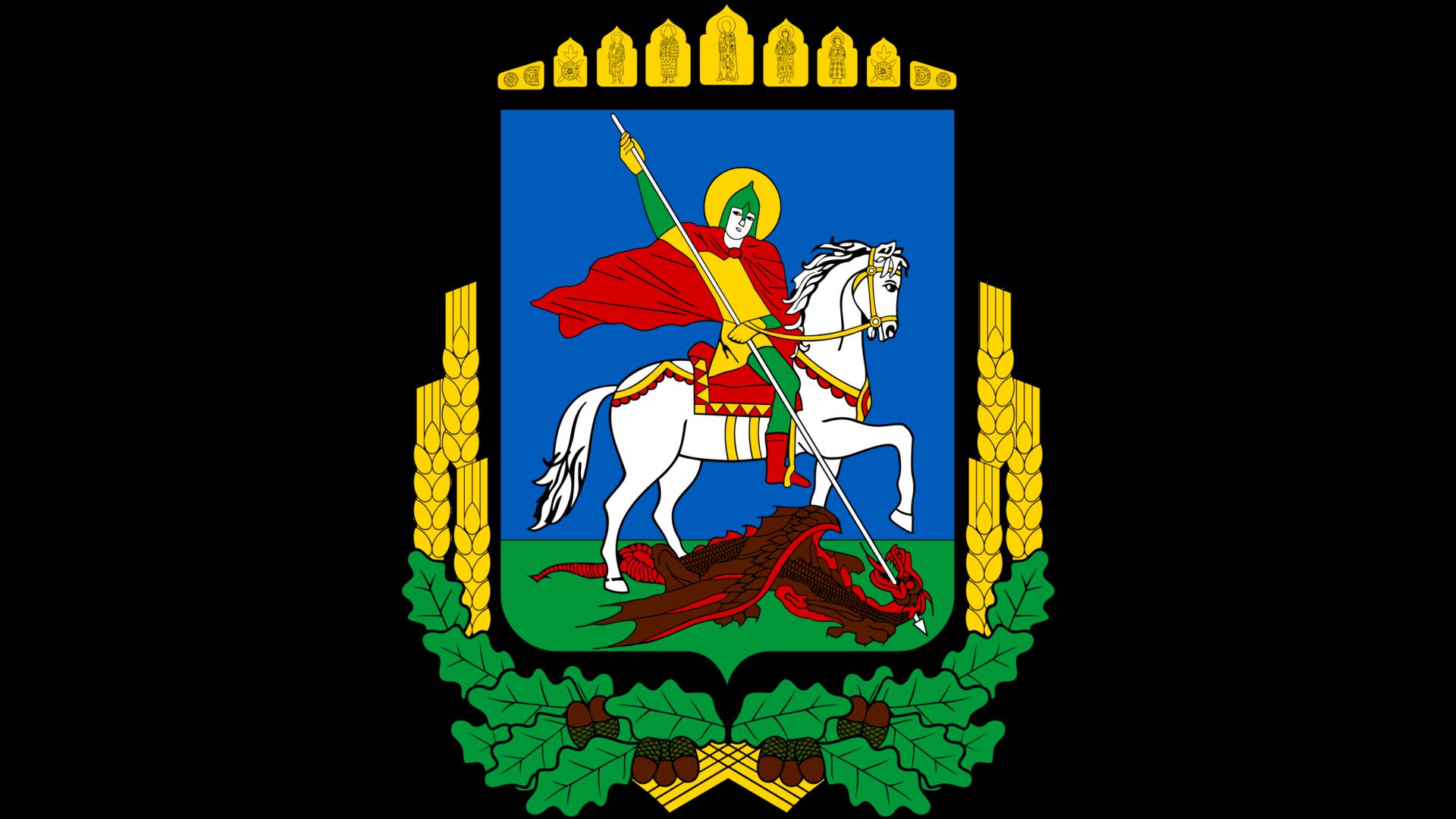 Мисливські господарства - Київська область