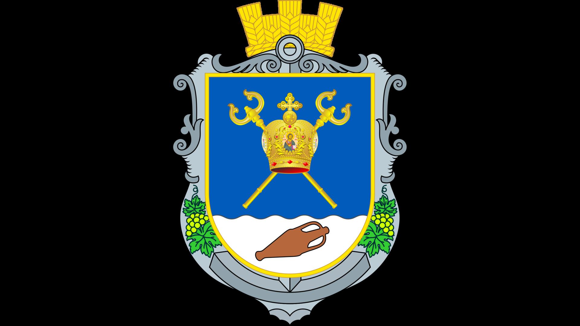 Мисливські господарства - Миколаївська область