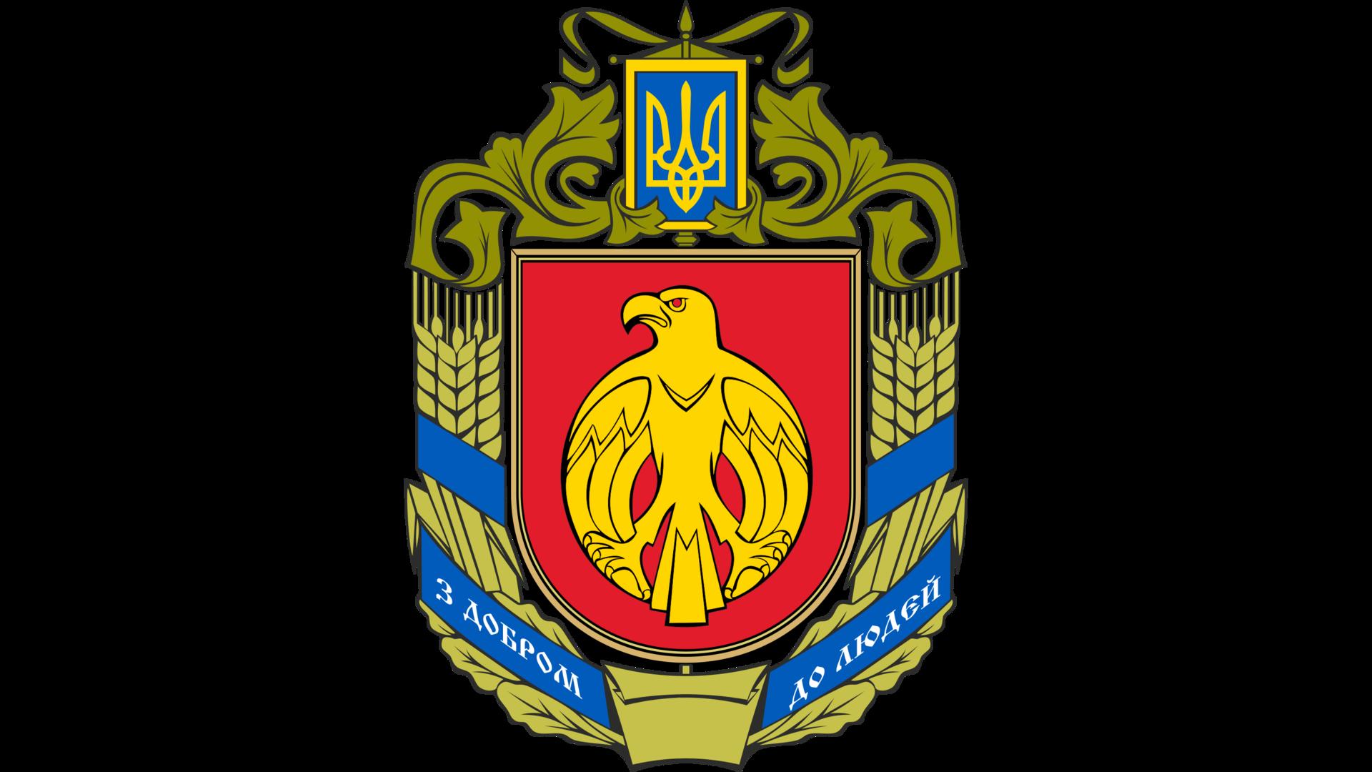 Мисливські господарства - Кіровоградська область