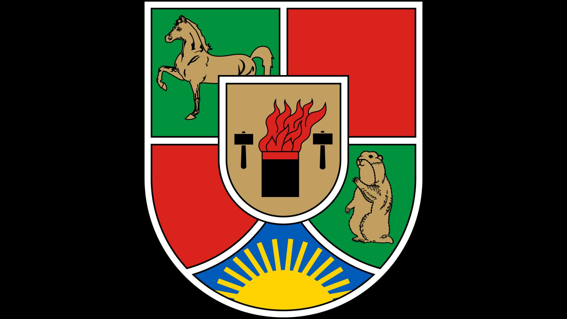 Мисливські господарства - Луганська область
