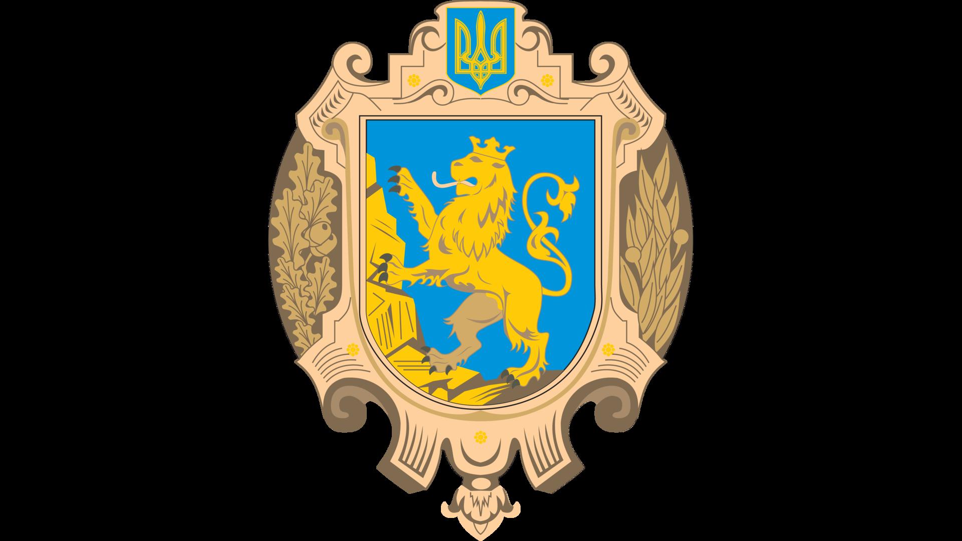 Мисливські господарства - Львівська область
