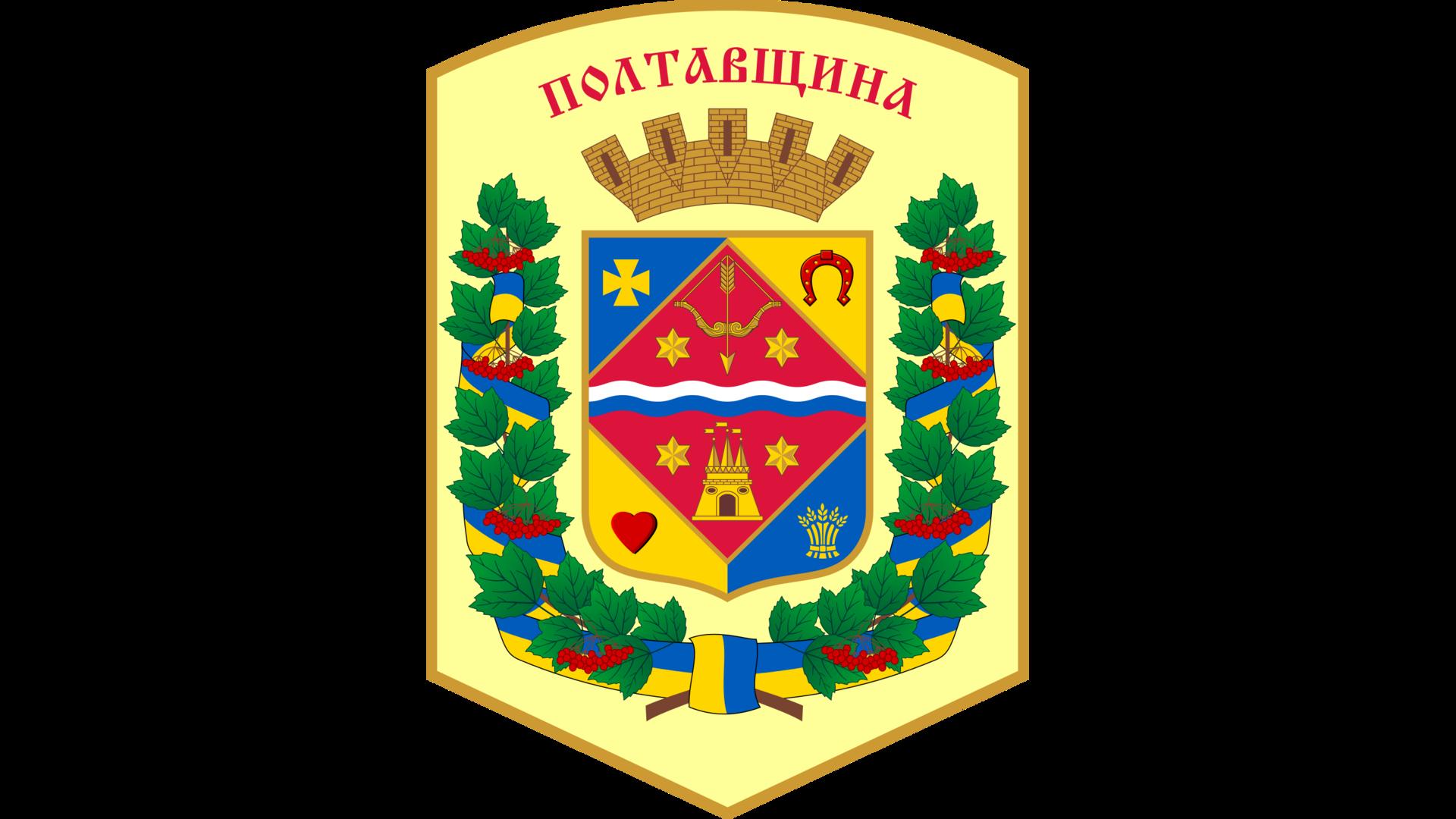 Мисливські господарства - Полтавська область
