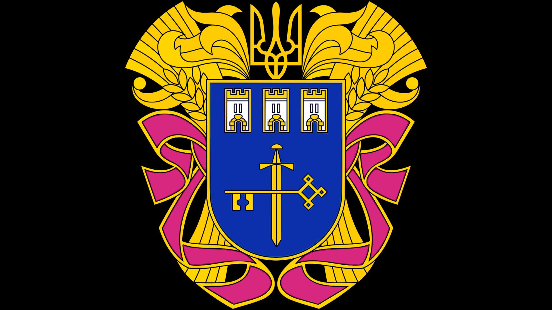 Мисливські господарства - Тернопільська область